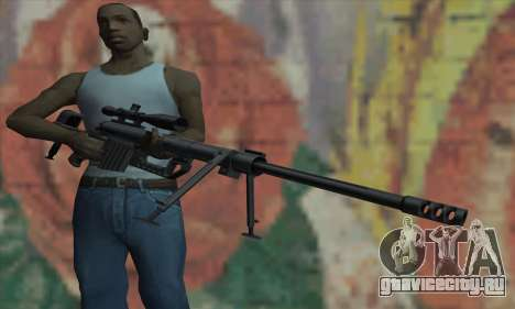 Black M200 Intervention для GTA San Andreas третий скриншот