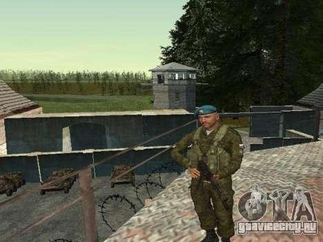 Гранатометчик Воздушно-Десантных Войск для GTA San Andreas второй скриншот