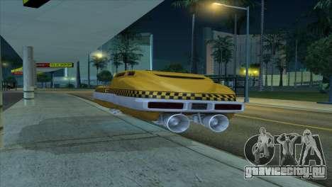 Taxi 5 Element для GTA San Andreas вид сзади