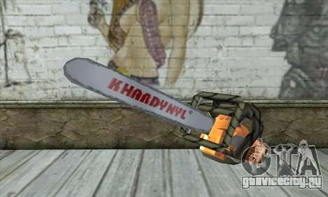 Бензопила для GTA San Andreas