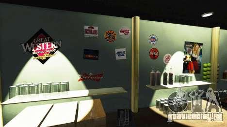 Новое кафе -Hard Rock- для GTA 4 четвёртый скриншот