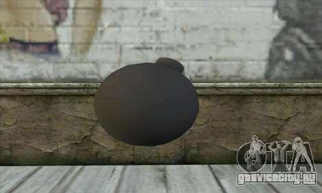 Pirate Grenade для GTA San Andreas второй скриншот