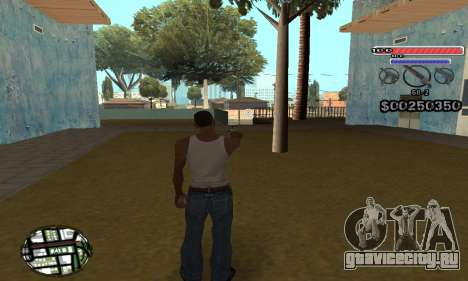 C-HUD v2 для GTA San Andreas второй скриншот
