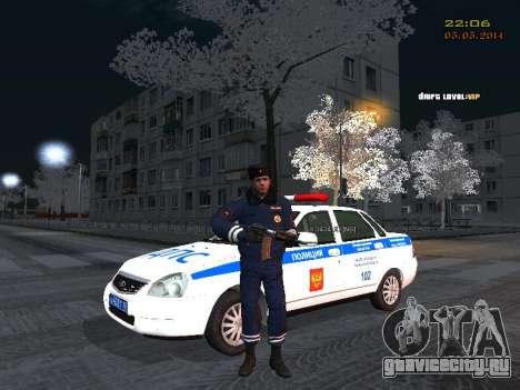 Пак ДПС в зимней форме для GTA San Andreas четвёртый скриншот