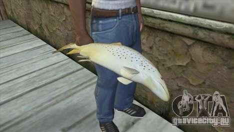 Рыба для GTA San Andreas третий скриншот
