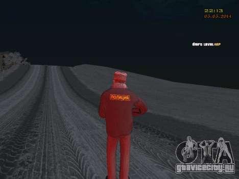 Пак ДПС в зимней форме для GTA San Andreas пятый скриншот