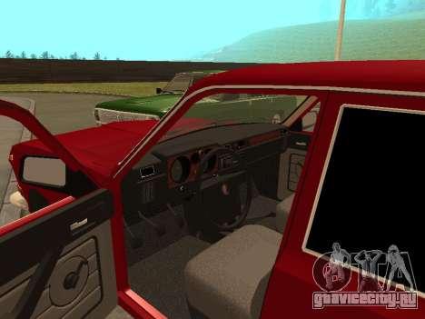 ГАЗ 24-10 Волга для GTA San Andreas вид сзади