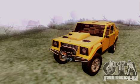 Lamborghini ML002 для GTA San Andreas вид изнутри