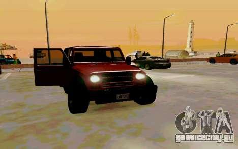 GTA V Mesa для GTA San Andreas вид справа