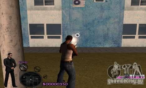 C-HUD Woozie для GTA San Andreas третий скриншот
