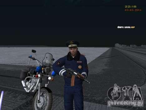 Пак ДПС в зимней форме для GTA San Andreas восьмой скриншот