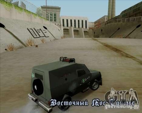 Zorrillo FF.EE для GTA San Andreas вид изнутри