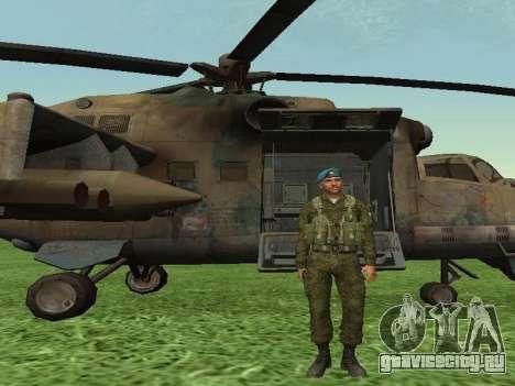 Гранатометчик Воздушно-Десантных Войск для GTA San Andreas третий скриншот