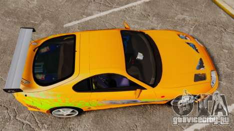 Toyota Supra RZ 1998 (Mark IV) Bomex kit для GTA 4 вид справа