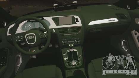 Audi S4 ANPR Interceptor [ELS] для GTA 4 вид сбоку