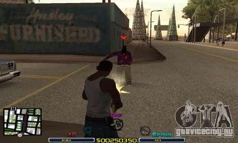 C-HUD Swat для GTA San Andreas третий скриншот