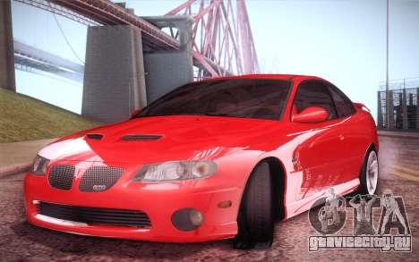 Pontiac GTO 2005 для GTA San Andreas вид сзади слева