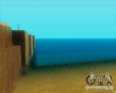ENB HD CUDA v.2.5 for SAMP для GTA San Andreas девятый скриншот
