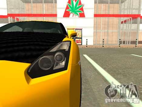 Nissan GT-R AMS Alpha 12 для GTA San Andreas вид справа