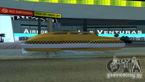 Taxi 5 Element для GTA San Andreas вид изнутри