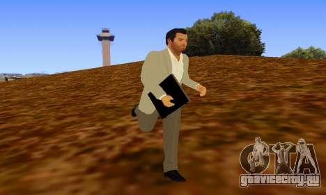Notebook mod v1.0 для GTA San Andreas