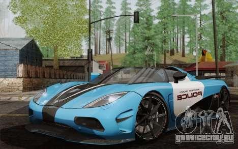Koenigsegg Agera R для GTA San Andreas вид справа
