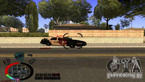 C-Hud Rainbow by HARDy для GTA San Andreas третий скриншот