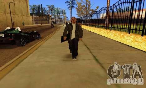 Notebook mod v1.0 для GTA San Andreas четвёртый скриншот