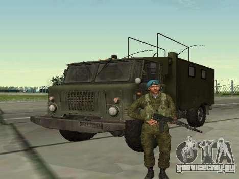 Гранатометчик Воздушно-Десантных Войск для GTA San Andreas