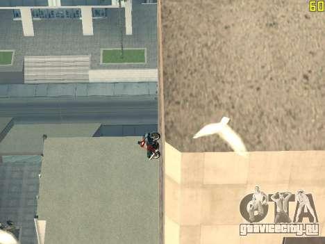 Езда по стенам и потолкам v2.0. для GTA San Andreas пятый скриншот