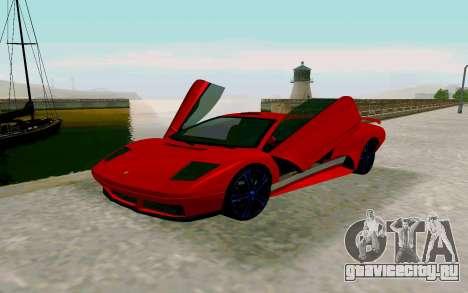 GTA V Pegassi Infernus для GTA San Andreas