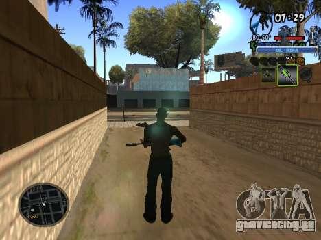 С-HUD Old Rifa для GTA San Andreas третий скриншот