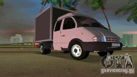 Газель 33023 для GTA Vice City