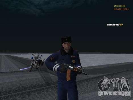 Пак ДПС в зимней форме для GTA San Andreas десятый скриншот