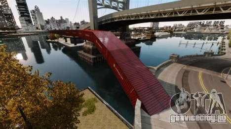 Новый мост в Ист-Айленд-Сити для GTA 4