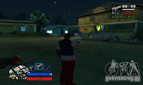 C-HUD by Fawkes для GTA San Andreas второй скриншот