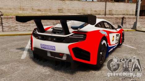 McLaren MP4-12C GT3 для GTA 4 вид сзади слева