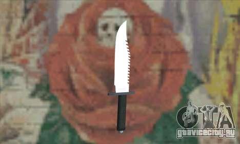 Нож Рэмбо для GTA San Andreas