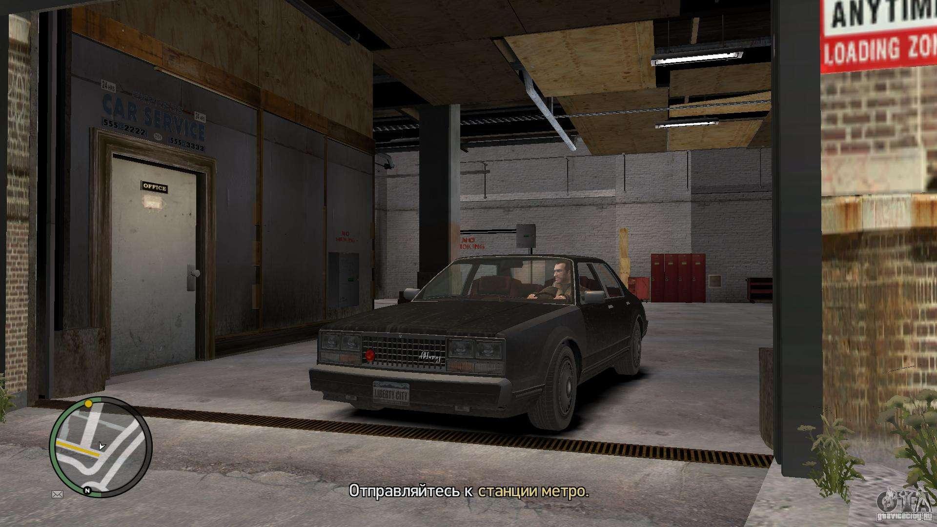 Русификатор для Grand theft Auto IV от 1С; Русификатор GTA 4