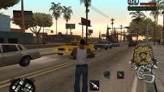 C-HUD by Margarin для GTA San Andreas