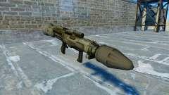 Противотанковое гранатомёт JAW v2.0