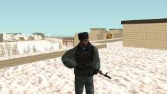 Сотрудник омона в зимней униформе для GTA San Andreas