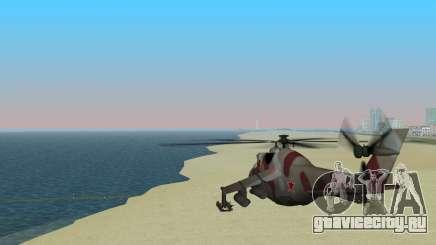 МИ-24 Крокодил для GTA Vice City