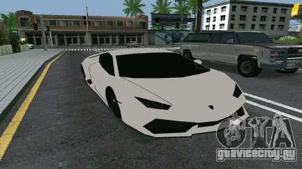 Lamborghini Huracane LP610-4 для GTA San Andreas
