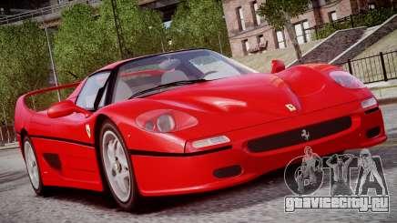 Ferrari F50 1995 для GTA 4
