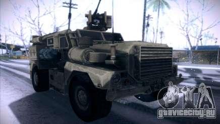 MRAP из BF4 для GTA San Andreas
