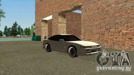 Nissan Sileighty для GTA San Andreas