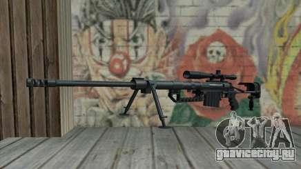 Black M200 Intervention для GTA San Andreas