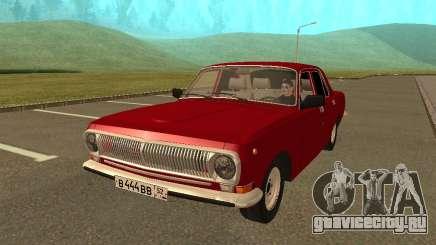 ГАЗ 24-10 Волга седан для GTA San Andreas