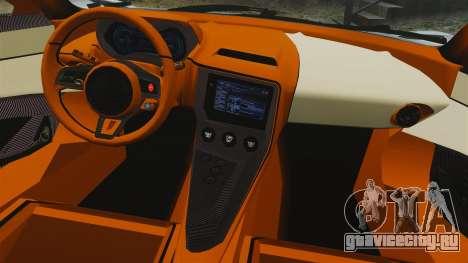 Jaguar C-X75 2014 [EPM] для GTA 4 вид сбоку